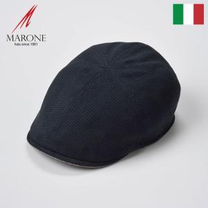 帽子 ハンチング メンズ レディース MARONE マローネ Puro プーロ キャップ 春夏|homeroortega