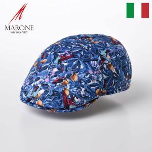 One Panel Berretto Foglia(ワンパネルベレット フォリア)CT634 ブルー...