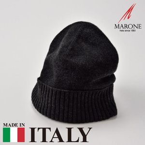 帽子 ニットキャップ メンズ レディース MARONE マローネ Cuffia クッフィア ビーニー 秋冬|homeroortega
