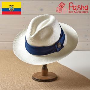 帽子 パナマハット メンズ レディース Pasha パシャ SILBIDO シルビド パナマ帽 春夏|homeroortega