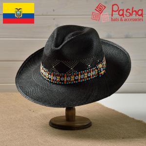 帽子 パナマハット メンズ レディース Pasha パシャ EBANO エバノ パナマ帽 春夏|homeroortega
