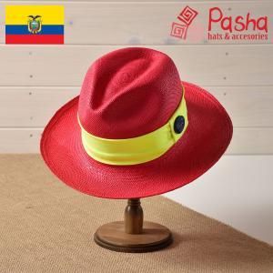 帽子 パナマハット メンズ レディース Pasha パシャ PASION パシオン パナマ帽 春夏|homeroortega