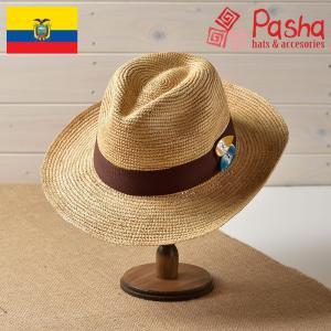 帽子 パナマハット メンズ レディース Pasha パシャ OLA オーラ パナマ帽 春夏|homeroortega