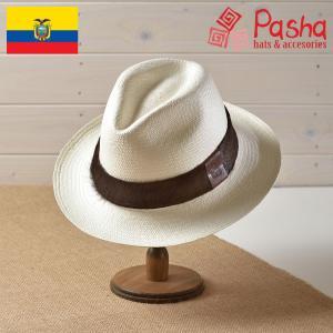 帽子 パナマハット メンズ レディース Pasha パシャ CASTANO カスターノ パナマ帽 春夏|homeroortega