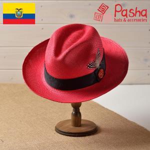 帽子 パナマハット メンズ レディース Pasha パシャ CAMPARI カンパリ パナマ帽 春夏|homeroortega