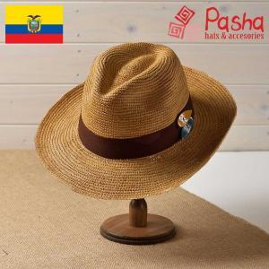 帽子 パナマハット メンズ レディース Pasha パシャ CORRIENTE コリエンテ パナマ帽 春夏|homeroortega
