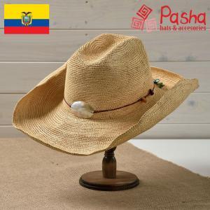 帽子 パナマハット メンズ レディース Pasha パシャ OCEANO オセアノ パナマ帽 春夏|homeroortega