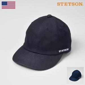 ベースボールキャップ メンズ レディース 帽子 STETSON ステットソン COOL MAX DINIM CAP SE175(クールマックスデニム キャップ SE175)|homeroortega