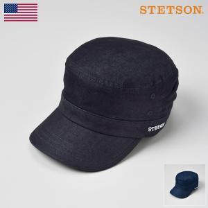 ベースボールキャップ メンズ レディース 帽子 STETSON ステットソン COOL MAX DINIM DG CAP SE176(クールマックスデニム ドゴールキャップ SE176)|homeroortega
