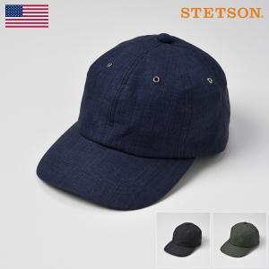 ベースボールキャップ メンズ レディース 帽子 STETSON ステットソン 6 PANEL CAP SE441 (6パネルキャップ SE441)|homeroortega