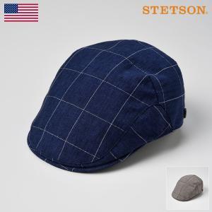 キャップ ハンチング メンズ レディース 帽子 STETSON ステットソン LINEN HUNTING SE449(リネンハンチング SE449)|homeroortega