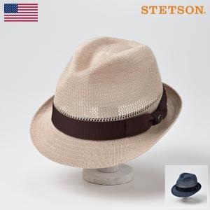 ソフトハット メンズ レディース 帽子 STETSON ステットソン SILK THERMO HAT SE454(シルクサーモハット SE454)|homeroortega