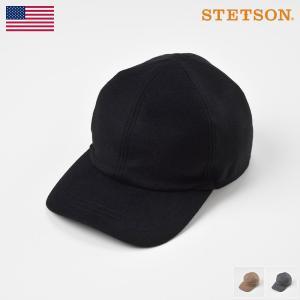 STETSON メンズ ベースボールキャップ 耳当て付き 帽子 レディース 紳士 58 60cm 秋...