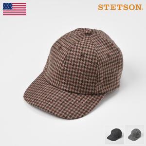 STETSON メンズ ベースボールキャップ 帽子 レディース 紳士 58 60cm 秋冬 ウォッシ...