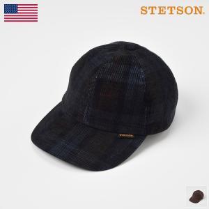 STETSON メンズ ベースボールキャップ 帽子 レディース 紳士 フリーサイズ 秋冬 チェックコ...