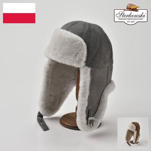 帽子/高級飛行帽/Sterkowski(ステルコフスキー)/Frey(フレイ)ポーランド製フライトキャップ/メンズ・レディース|homeroortega