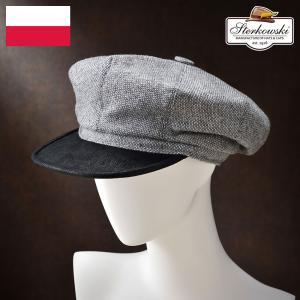 帽子/高級マリナーキャップ/Sterkowski(ステルコフスキー)/Norn(ノルン)ポーランド製キャスケット/メンズ・レディース|homeroortega