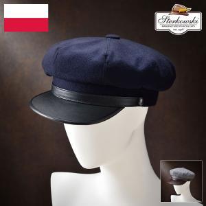 帽子/高級マリナーキャップ/Sterkowski(ステルコフスキー)/Odin(オーディン)ポーランド製キャスケット/メンズ・レディース|homeroortega