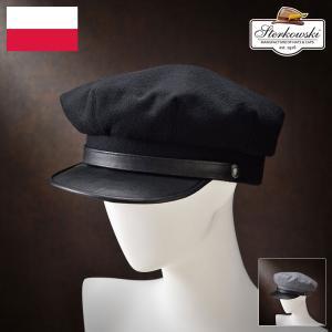 帽子/高級マリナーキャップ/Sterkowski(ステルコフスキー)/Tyr(テュール)ポーランド製キャスケット/メンズ・レディース|homeroortega