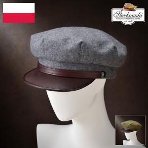 帽子/高級マリナーキャップ/Sterkowski(ステルコフスキー)/Valhalla(ヴァルハラ)ポーランド製キャスケット/メンズ・レディース|homeroortega