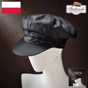帽子/高級マリナーキャップ/Sterkowski(ステルコフスキー)/Kugel(クーゲル)ポーランド製キャスケット/メンズ・レディース homeroortega