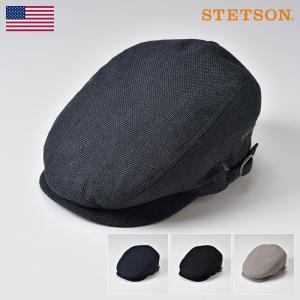 ハンチング メンズ レディース 帽子 STETSON ステットソン SE075 SIDE FREE HUNTING MIX サイドフリーハンチング ミックス|homeroortega