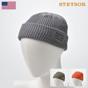 ニットワッチ メンズ レディース 帽子 STETSON ステットソン KNIT WATCH MIX SE447(ニットワッチ ミックス SE447)|homeroortega