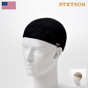 キャップ メンズ レディース 帽子 STETSON ステットソン KNIT WATCH COTTON SE100(ニットワッチ コットン SE100)|homeroortega