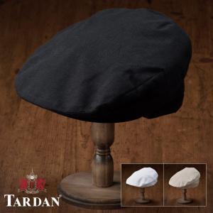 帽子/ハンチング帽/TARDAN(タルダン)/BILBAO LINEN(ビルバオ リネン)メキシコ製キャスケット/メンズ・レディース|homeroortega
