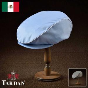帽子/ハンチング帽/TARDAN(タルダン)/DUBLIN COTTON(ダブリン コットン)メキシコ製キャスケット/メンズ・レディース|homeroortega