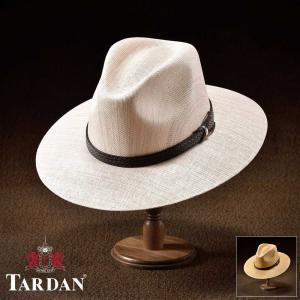 帽子/ストローハット/TARDAN(タルダン)/MARKHAM NATURAL(マーカム ナチュラル)メキシコ製ウエスタンハット/メンズ・レディース|homeroortega