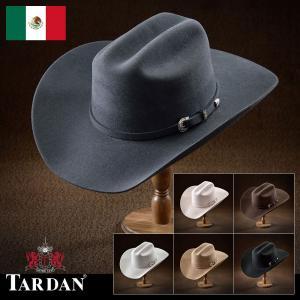 帽子/テンガロンハット/TARDAN(タルダン)/MONTANA WALTON(モンタナ ウォルトン)メキシコ製フェルトハット/メンズ・レディース|homeroortega