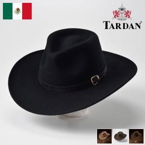 帽子/フェルトハット/TARDAN(タルダン)/DUNDEE CONFORT(ダンディー コンフォート)メキシコ製中折れハット/メンズ・レディース|homeroortega