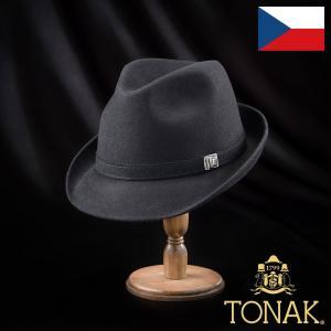 帽子/高級フェルトハット/TONAK(トナック)/CAPITAL(カピタール)チェコ製中折れハット/メンズ・レディース|homeroortega