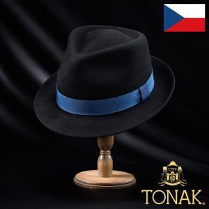 帽子/高級フェルトハット/TONAK(トナック)/DIAMANT(ディアマン)チェコ製中折れハット/メンズ・レディース|homeroortega