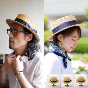 カンカン帽 麦わら帽子 メンズ レディース 男性 女性 帽子 ハット 大正ロマン 和装 和服 Boater Hat ボーターハット|homeroortega