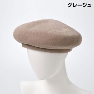 期間限定ポイント10倍 ベレー帽 夏 春 サマーニットベレー帽 メンズ レディース 男性 女性 帽子 ギフト Stand Beret スタンドベレー homeroortega 02