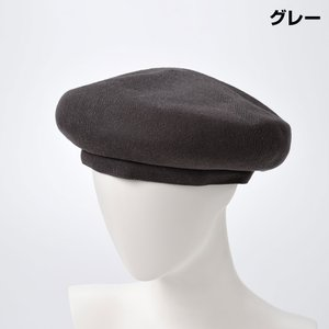 期間限定ポイント10倍 ベレー帽 夏 春 サマーニットベレー帽 メンズ レディース 男性 女性 帽子 ギフト Stand Beret スタンドベレー homeroortega 05