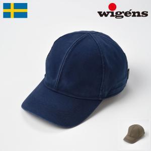 帽子 キャップメンズ レディース Wigens ヴィゲーンズ Baseball cap W120360(ベースボールキャップ W120360) 春夏 homeroortega