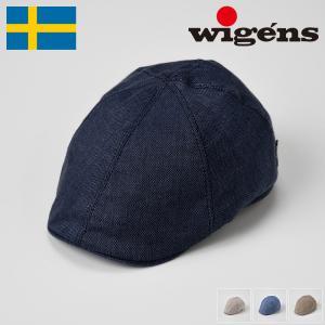 帽子 ハンチングメンズ レディース Wigens ヴィゲーンズ Pub Cap W101246 パブキャップ W101246 春夏 homeroortega