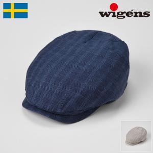 帽子 ハンチングメンズ レディース Wigens ヴィゲーンズ Ivy One piece Cap W101258 アイビー ワンピース キャップ W101258 春夏 homeroortega