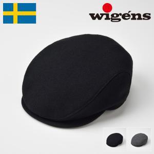 帽子 ハンチングメンズ レディース Wigens ヴィゲーンズ Ivy Slim Cap 110104 アイビー スリム キャップ 110104 秋冬 homeroortega