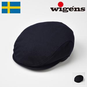 帽子 ハンチングメンズ レディース Wigens ヴィゲーンズ Ivy Slim Cap W100730 アイビー スリム キャップ W100730 秋冬 homeroortega