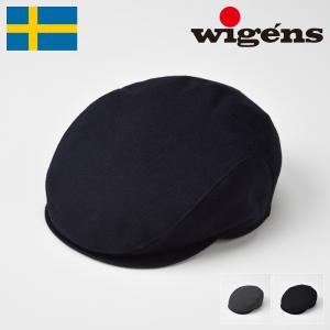 帽子 ハンチングメンズ レディース Wigens ヴィゲーンズ Ivy Slim Cap W110114 アイビー スリム キャップ W110114 秋冬 homeroortega
