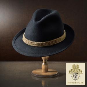 帽子/高級フェルトハット/Zapf(ツァップ)/Lamberg(ランバーグ)オーストリア製中折れハット/メンズ・レディース homeroortega