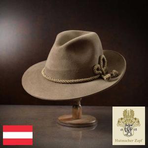 帽子/高級フェルトハット/Zapf(ツァップ)/Landskron(ランズクロン)オーストリア製中折れハット/メンズ・レディース|homeroortega