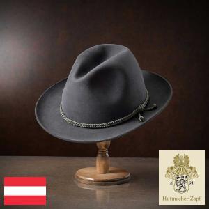帽子/高級フェルトハット/Zapf(ツァップ)/Ludwig(ルートヴィヒ)オーストリア製中折れハット/メンズ・レディース homeroortega