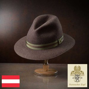 帽子/高級フェルトハット/Zapf(ツァップ)/Wildkogel(ヴィルトコーゲル)オーストリア製中折れハット/メンズ・レディース|homeroortega