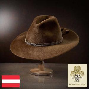 帽子/高級フェルトハット/Zapf(ツァップ)/Klimt(クリムト)オーストリア製中折れハット/メンズ・レディース|homeroortega
