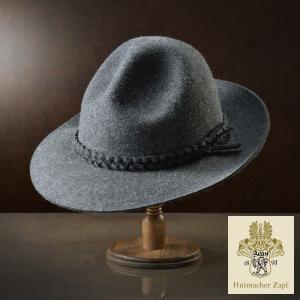 帽子/高級チロリアンハット/Zapf(ツァップ)/Zermatt(ツァーマット)オーストリア製フェルトハット/メンズ・レディース|homeroortega